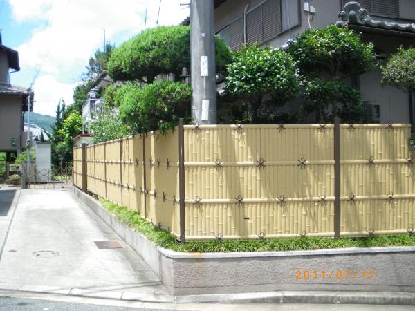 竹の垣根 | 奈良のシャッター製...